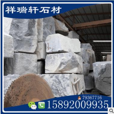 石材石料芝麻黑荒料大理石g654花岗岩批发厂家直供自有矿山石头
