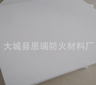 白色防火吸音天花板 超薄玻纤吸音天花板厂家多少钱一平方