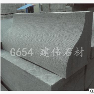 【厂价直销】G654芝麻黑 异形 弧形 路沿石 墓碑 侧石 道牙
