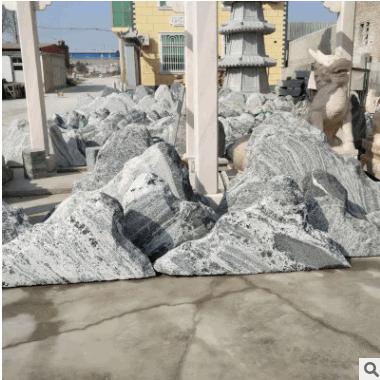 供应批发泰山石切片 景观石装饰组合定做 自产自销价格优惠