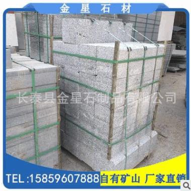 芝麻白石材路沿石 路侧石 G623石材加工 厂家直销批发