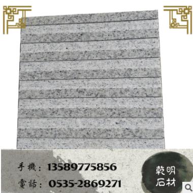 【热销】山东乾明石材 路沿石 自有加工产 价格优惠