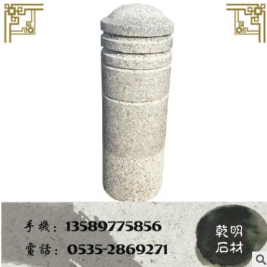 厂家直销花岗岩石材挡车柱多种规格花岗岩石材挡车石可定制