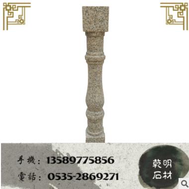 供应花岗岩石柱 美观石雕花瓶柱 别墅栏杆花瓶柱 可加工定做