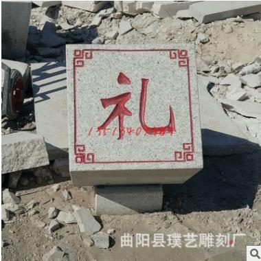 石雕校园园林景观艺术摆件 路障石 刻字黄锈石大理石