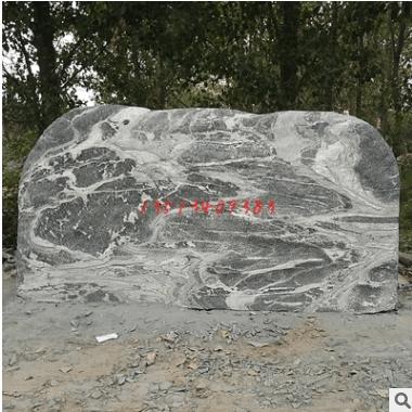 自然景观风景石假山泰山石文化刻字门牌石公司小区铭牌地标石摆件