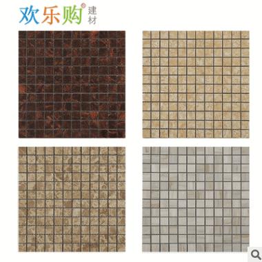 佛山陶瓷 马赛克瓷砖300*300现代田园地中海厨房卫生间背景墙地砖