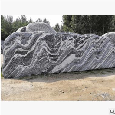 景观石 园林石材 产地直销 可定制加工各种规格 欢迎选购