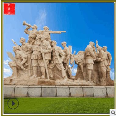 石雕大型参军抗战战争主题八路军人物群雕 烈士陵园群雕雕塑