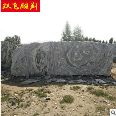 曲阳石雕厂家供应假山石 大型雪浪石 园林景观造景装饰景观石