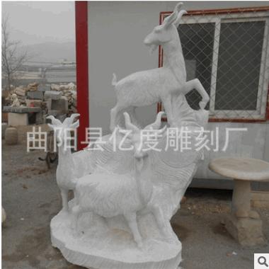 厂家直销汉白玉石雕山羊 大理石动物雕塑 十二生肖价格优惠