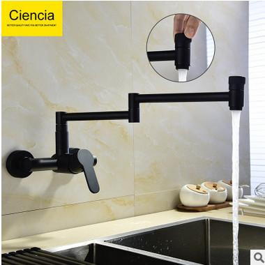 铜黑色入墙式冷热龙头可折叠厨房水槽龙头洗衣池拖把池冷热水龙头