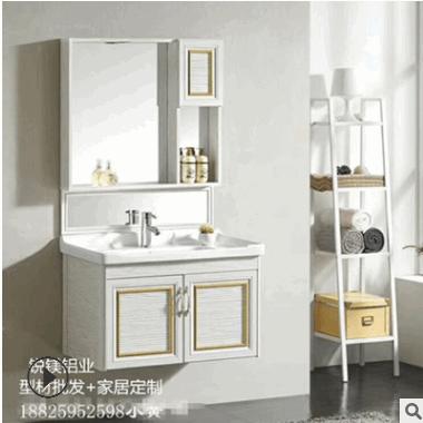 佛山锐镁铝业厂家直销 全铝橱柜衣柜浴室柜铝型材批发 成品定制