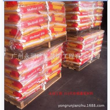 水泥基无收缩自流平灌浆材料 Sika Grout 214 西卡