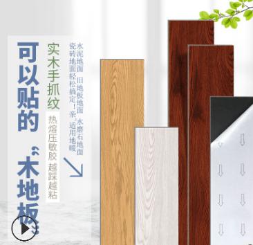 自粘石塑地板革pvc片材地板加厚耐磨防水防滑地胶水泥地地贴商用
