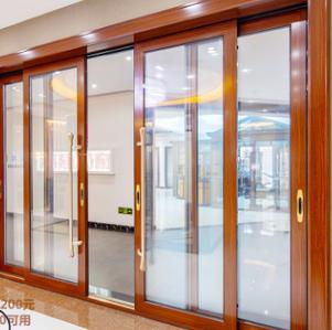 厂家定制铝合金重型推拉门窗隔音玻璃门厨房阳台移门铝合金推拉门