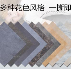 pvc地板 自粘地板石塑地板加厚耐磨塑胶地板贴家用防水地板贴纸