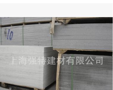 FC板 纤维增强水泥板 施工简单 规格尺寸齐全 均可定做 装饰性好