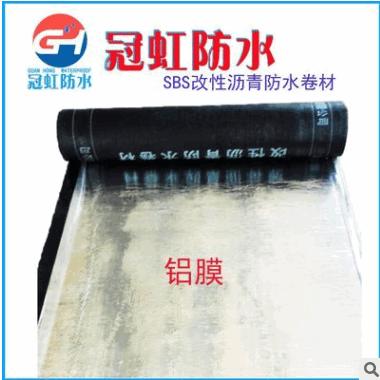 冠虹直销 4mm聚酯胎 改性沥青防水卷材 耐低温型 SBS弹性体防水