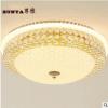 欧式吸顶灯简欧水晶圆形卧室灯LED 房间客厅过道玻璃灯具一件批发