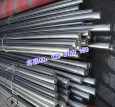 16mncr5合金圆钢 16MNCR5合金结构钢 16MNCR5齿轮钢 16MNCR5圆钢
