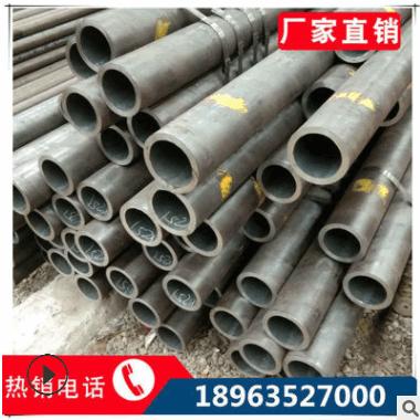 直销 Q345B无缝钢管、高压锅炉管、高压合金管、厂家直销