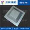 厂家货源直供外墙造型铝单板 室内造型铝单板 雕花造型铝单板