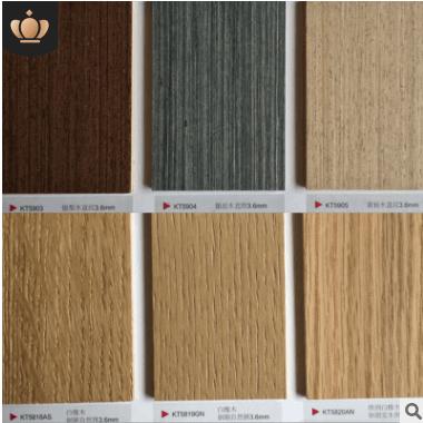 防科定KD木饰面板涂装饰面板免漆板黑胡桃白橡桐榆栓木秋香护墙板