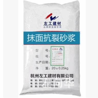 厂家供应供应 抗龟裂砂浆 抹面抗裂砂浆 外墙保温砂浆防潮