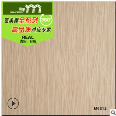 研美对应富美家装饰耐火板贴面板M6212麦芽织木板式家具板耐刮