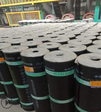 -5℃聚酯胎sbs防水卷材SBS防水卷材厂家生产思云牌建筑用防水材料