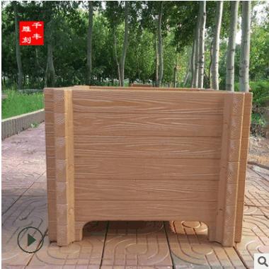 厂家直销水泥仿木大型花箱庭院户外仿木纹花箱草坪混凝土种植花盆