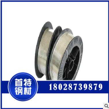 进口0.05mm 0.03不锈铁带 高品质0.01mm不锈钢带