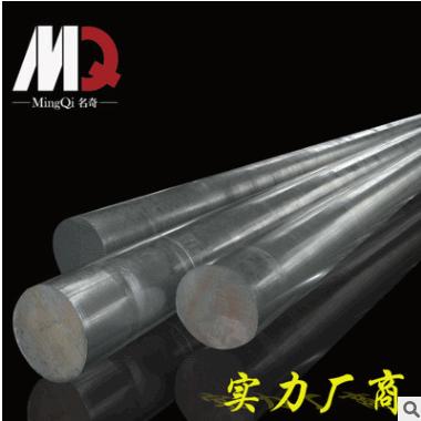 钢材市场直销 热轧 圆钢、钢板 合金结构钢 30CrMo