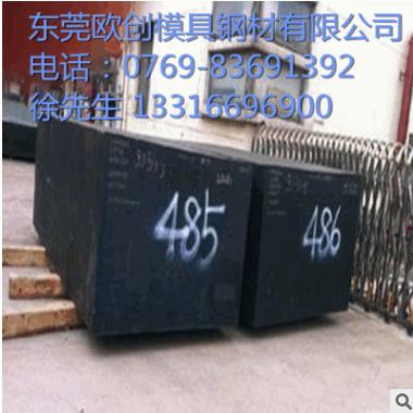 供应抚顺S136模具钢轧材 S136圆钢细条 塑胶模具钢首选