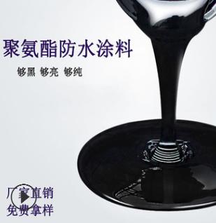 厂家供应 聚氨酯防水涂料 油性911聚氨酯涂料 家装一公斤聚氨酯