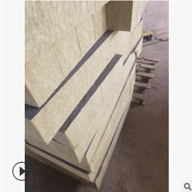A级岩棉外墙改性复合板 砂浆纸岩棉复合板 砂浆岩棉复合板