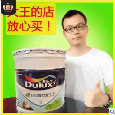 多乐士竹炭洁盾无添加18l乳胶漆哑光白色室内墙漆墙面漆零甲醛