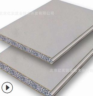 发泡水泥复合板厂家直销轻质隔墙板 新型环保建材 防潮隔音抗震