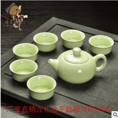 厂家直销青瓷茶具套装特价整套陶瓷功夫茶碗带鱼茶杯可印LOGO