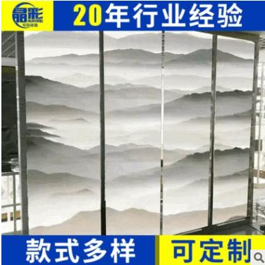 山水画艺术玻璃 中式夹山水画玻璃隔断屏风 酒店屏风装饰艺术玻璃