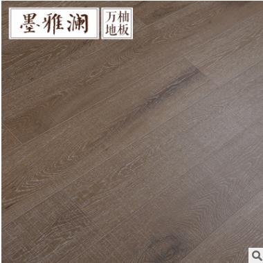 墨雅澜MYL 15mm俄罗斯橡木环保E0级新三层实木复合地板 THJ325
