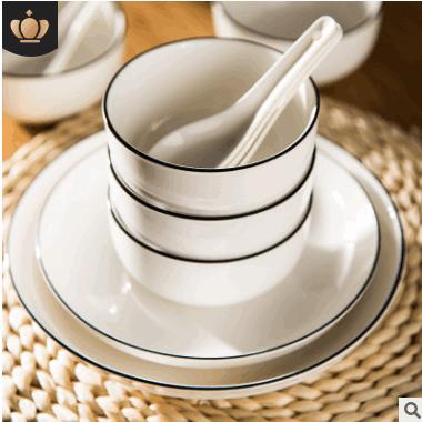 北欧简约黑线碗餐具套装碗碟盘礼盒装青花瓷碗礼品餐具定制批发