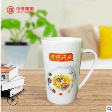 创意马克陶瓷杯 12盎司水杯 咖啡杯子 广告礼品定制logo厂家直销