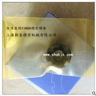 厂家供应YSRM30×1.5P丝杆自锁螺母/螺帽