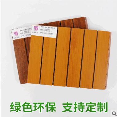 长期供应 优质木皮油漆饰面小条型吸音板 环保纤维高效吸音板