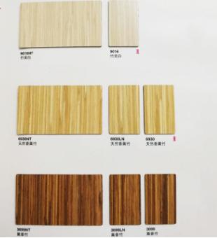 批发富美家家装建材木材 装饰耐火防火饰面板 免漆竹饰面板