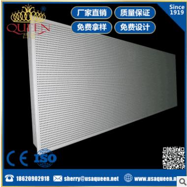 2016新品吸音平板粉末喷涂会议室铝天花加工