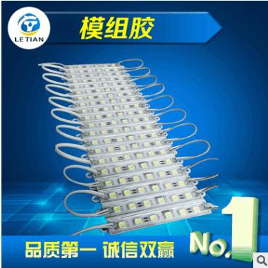LED模组胶 环氧树脂AB胶 环氧灌封胶 汽车尾灯灌封胶 电子模组胶