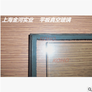 low-e中空复合真空玻璃,适用于节能建筑物的节能与保温